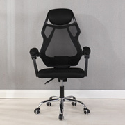 Height Adjustable High Backrest Home Office Game Chairs E-sports Chairs Computer Swivel Office Desk