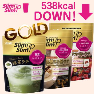 超特價!朝日Asahi Slim Up Slim Shake朝日美肌減肥代餐(奶茶味/巧克力/ 黑糖黃豆粉拿鐵/抹茶口味)