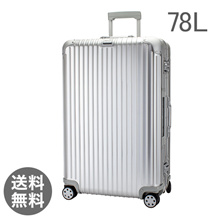 【E-Tag】 electronic tag RIMOWA Rimowa Topaz 932.70 93270 TOPAS suitcase 78L (920.70.00.4)