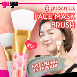 [LSY] NEW♥FACE MASK BRUSH♥FOR MUD AND JELLY MASK♥FAST EASY APPLICATION♥EVEN MASK♥NO WASTAGE