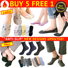 [Buy 5 Free 1]🥇 SG #1 Socks【MEN/WOMEN SOCKS】MANY DESIGNS Ankle Socks