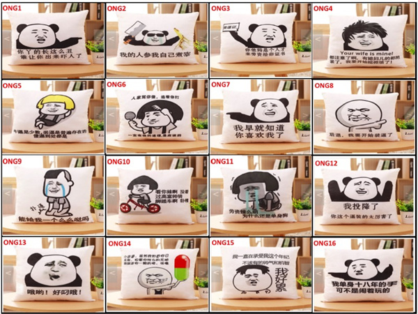 QQ expression Wang Ni ma 40 x 40cm high quality round bearing plush toys doll Deals for only RM15.9 instead of RM20