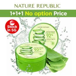 1+1+1 No option Price ! ALOE vera soothing gel 300ml
