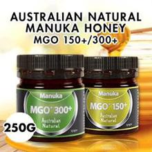 MANUKA Honey MGO 150+ (Equivelant to UMF7+) 300+ (Equivelant to UMF11+)