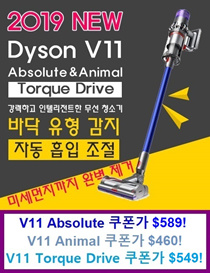 Dyson V11 Absolute / V11 Animal / V11 Torque Drive Cord-Free Lightweight Stick Vacuum Cleaner