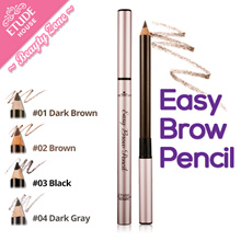 Easy Brow Pencil 3*70ml