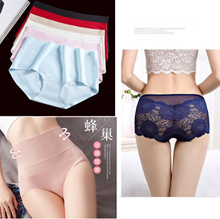 Free shipping over $10 /Ice Silk Seamless Panties/Japan 3D panty/underwear/Lingerie/pants