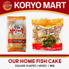 Our Home Fish Cake 1KG / 2 types
