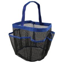 [STORAGE BAG] 8 GRID WITH OXFORD STORAGE BOX BUGGY BAG BATHROOM WARE [ROYAL BLUE]