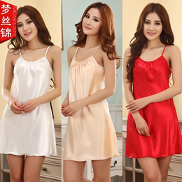 21a844f4bf4331 Summer solid color sexy silk sling Lingerie big yards female summer silk  pajamas ice silk thin