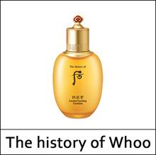 [The History Of Whoo] Gongjinhyang Essential Nourishing Emulsion 110ml