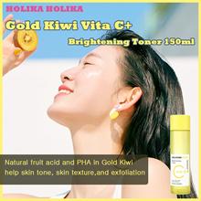 [HOLIKA HOLIKA]Gold Kiwi Vita C+ Brightening Toner 150mlPresent Cotton Pad 40ea/cellcure
