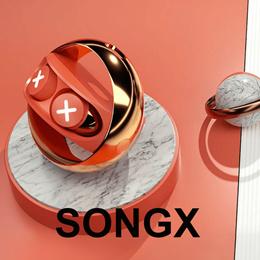 SONGX TWS Earbuds: Sleek Design Great Sound Wireless Charging Case Single Mode Unique Star-Ring Desi