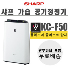 Sharp / SHARP plasma 7000 equipped with humidifying air purifier KC-F50-W