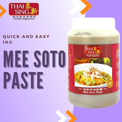 Mee Soto Ayam Paste - 1kg