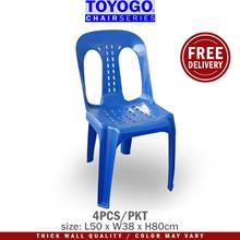 Toyogo Plastic Royal VIP Chair (Bundle of 4) (478)