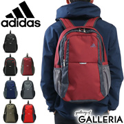 Quick View Window OpenWished ItemAdd to Cart. adidas school bag backpack  commuting sports 22L mens ... b33552378758b