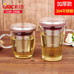 Lilac glass cups tea cups filtering large capacity Office mug 500ml package with lid-mail