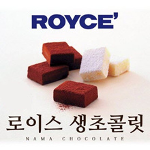 ★ Valentine#39s Day special ★ ROYCE Lois chocolate / raw chocolate / potato chips / pure / using fresh cream from Hokkaido [Japan direct delivery] / Don Quixote