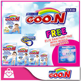 (BUNDLE OF 3) GOON Diapers from JAPAN!! Available in different sizes