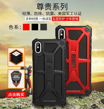 COUPON · Iphone X XS MAX 8 7 6 PLUS UAG Monarch Case/Shockproof Cover