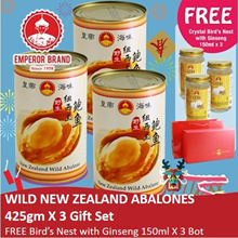 Wild New Zealand Abalones 425gm x 3 Gift Set. Free Crystal Birds Nest with Ginseng 150mlx 3