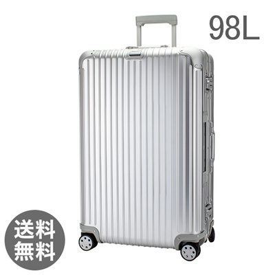 0847adba2 Qoo10 - Suitcase Items on sale : (High to Low):Singapore No 1 shopping site