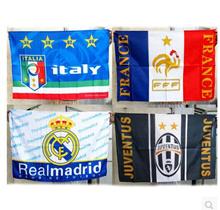 Soccer fans Munich Arsenal Barcelona Real Madrid AC Milan Juventus Inter Milan flag