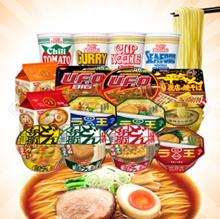 Japanese popular cup noodles box sale Nissin Donbey / Lao / UFO / cup noodle