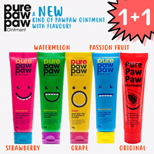 FRESH!! 1 + 1 PURE PAW PAW OINTMENT 25G - AUSTRALIA. For burns/Cuts/rash/diaper rash/LIPS/CRACKED