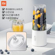 NEW Xiaomi mijia Portable Juicer 350ml Fruit Vegetable Machine Mini Electric Juicer Squeezer