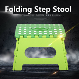 **SPACE SAVING** Folding Stool Easy To Carry Handle Portable For Kids/Outing/Kitchen Load to 200KG!