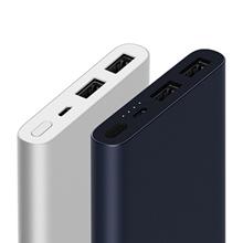【小米正品】小米行動電源2 10000 mah 新2代雙USB快充移動電源2A 小米正品2018