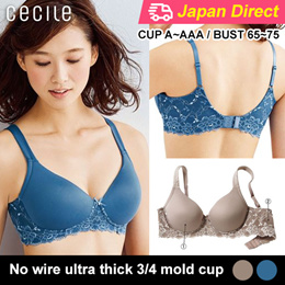 (Japan Premium)  FOR Petit bra / soft and fluffy / padded bra / non-wire ultra-thick 3/4 mold cup