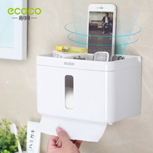 NEW Toilet Paper Holder With Phone Storage Splash Proof Modern Home Bathroom