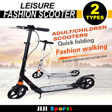 ♥ 2018 Upgrade Version!♥ Adult / Children Kick Scooter Sun Color Adjustable Kids Foldable scooters