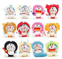 12pcs/lot  7inch  Twelve Constellation Doraemon Kawaii  Doll Stuffed Animal Baby Toy  Wedding Gift K