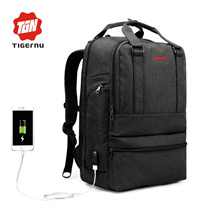 Tigernu Tiger No 2017 Newest USB Charging Backpack / Smart Bag / Laptop Bag / Backpack / Student Bag / Business Bag