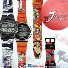 *GENUINE* JAPAN INSPIRED ► CASIO Special Edition AE1000W MRW200 Custom Designed Digital Analog WATCH