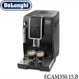 DeLonghi ECAM350.15.B Coffee Machine Fully automatic Household 15bar With grinder 1450W 9.5kg