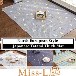Rubine-North European Style Japanese Tatami Thick Mat/Carpet for Living Room/floor mat/anti slip/rug