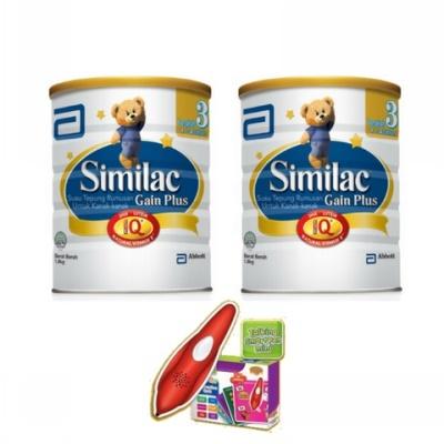 Image result for Similac Gain Plus NVE 1.8kg X 2 tins