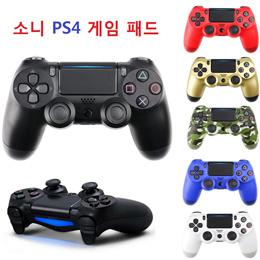 索尼PS4游戏手柄无线蓝牙控制器