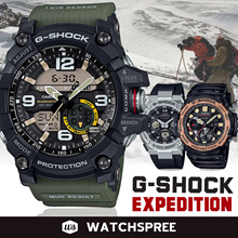 *CASIO GENUINE* G-SHOCK EXPEDITION SERIES! G-STEEL GRAVITYMASTER MUDMAN GULFMAN. Free Shipping!