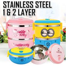 Cartoon Minion Hello Kitty Stainless Steel Lunch Box 1/2 Layer Kids