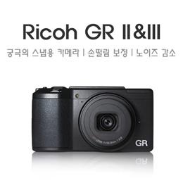 ★GR 3 입고완료★ 관부가세 포함!! Ricoh GR III 디지털 카메라 / 24.2MP 센서 / GR 엔진 6 / 28mm f/2.8 렌즈 // Ricoh GR II