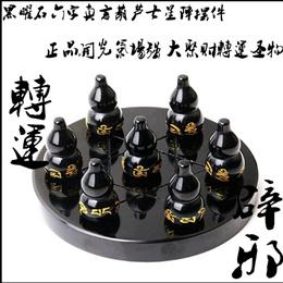 New arrive 7 array Wu Lou Hulu black obsidian fengshui on sale now