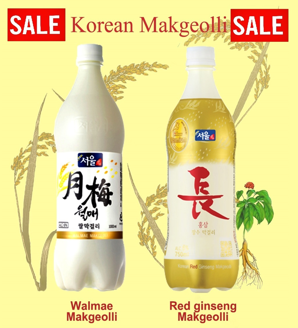 Qoo10 - Walmae Makgeolli : Korean Food