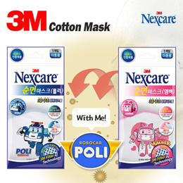 3M Nexcare 100% Cotton Mask Korean POLI Mask Get Before HAZE PSI High Adult Young/Boy/Girl/Kids/Children/AMBER/Anti Dust/Air Pollution Anti_Cold Mask Healthy Care Mask Korean