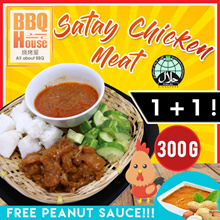 [ 1+1 !!] Satay Marinated Meat 300g (Chicken) with FREE Peanut Sauce! HALAL certified!! [BBQ House